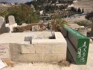 Muslim cemetary coffin